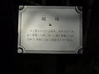 2012032760