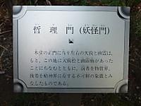 2012032764