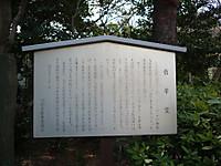2012032766