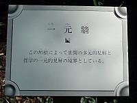 2012032768