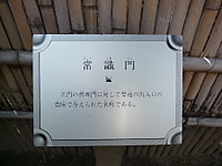2012032770