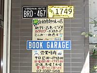 2012032808