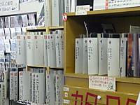 2012032817