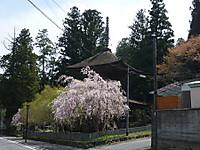 2012051112