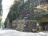 2012051117