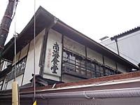 2012051205
