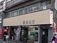 2012051206