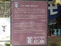 2012051422