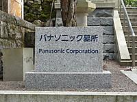 2012051425