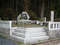 2012051442