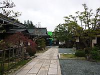 2012051547
