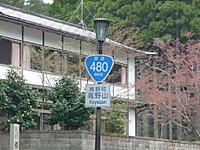 2012051550