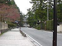 2012051551