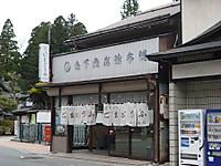 2012051565_3