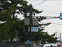 2012051606