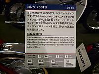 2012051930_4