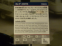 2012051932_3