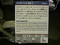 2012051934_2