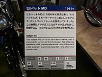2012051944_2