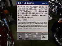 2012051946_2