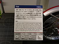 2012052104