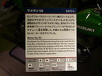 2012052142