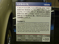 2012052214
