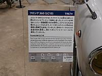 2012052224