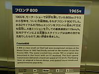 2012052226_3