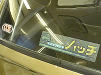 2012052254