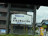 2012052349