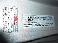 2012052606