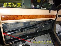 2012070654