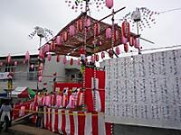 2012072320_2