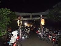 2012080303