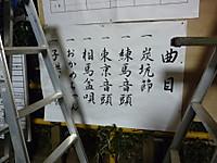 2012080308