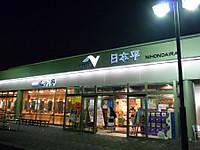 2012082202