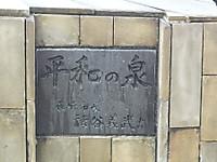 2012082305