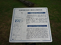 2012082314