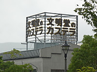 2012082315