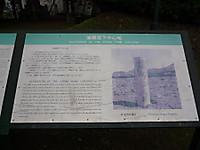 2012082317