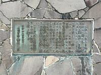 2012082318
