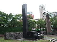 2012082319