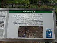 2012082327