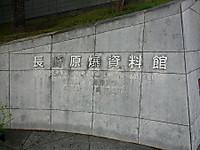 2012082340