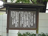 2012082242