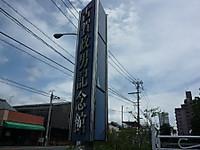 2012082244