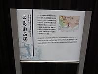 2012082707