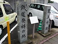 2012082740