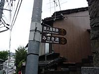 2012082805